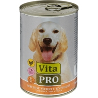 VitaPro Adult Canned Chicken